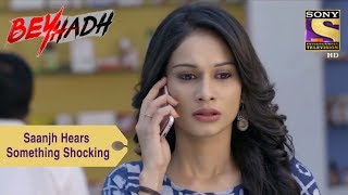 Your Favorite Character | Saanjh Hears Something Shocking | Beyhadh
