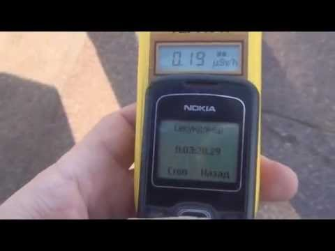 Инструкция Дозиметра Ирд-02Б1