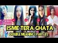 YouTube Turbo ISME TERA GHATA MERA KUCH NAHI JATA Latest ( Part 3)   Musically Funny Viral Video   Bhel Boys