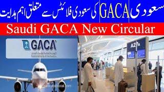 Saudi GACA New Circular for Airline for International Travel To Saudi Arabia |Saudi Flights Updates
