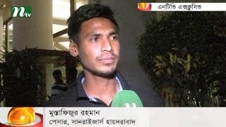 I have tried to give highest   Mustafiz | News & Current Affairs