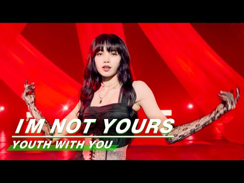 "Collab stage:""I'M NOT YOURS"" of Lisa group 