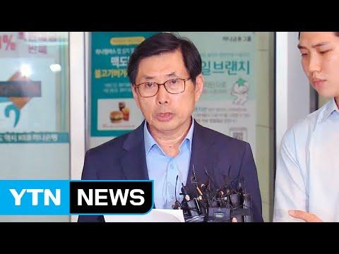 """박상기 후보자 """"검찰개혁 반드시 실현"""" / YTN"""
