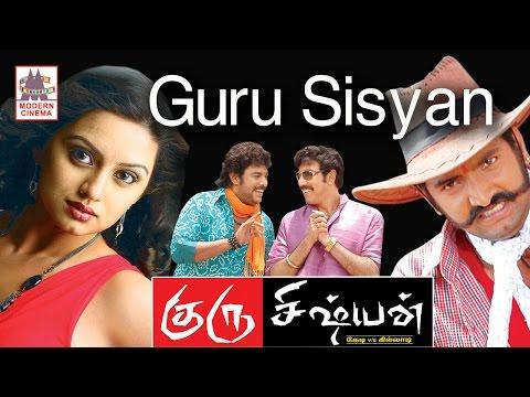 Guru Sishyan New tamil full movie | Sundar.C | Sathyaraj | Santhanam  | குருசிஷ்யன்
