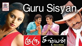 Guru Sishyan New tamil full movie | Sundar.C | Sathyaraj | Santhanam  | குருசிஷ்யன்