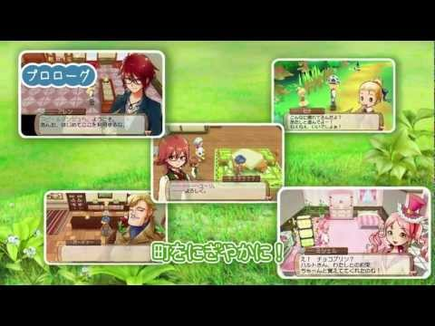 Harvest Moon: The Tale of Two Towns 3DS Trailer