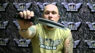 Cold Steel Recon San Mai обзор ножа