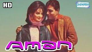 Hits of Rajendra Kumar | Bollywood Hit Movie
