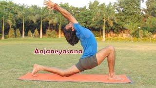 Anjaneyasana | Low Lunge Pose |  2 Minutes Yoga Health for Beginners
