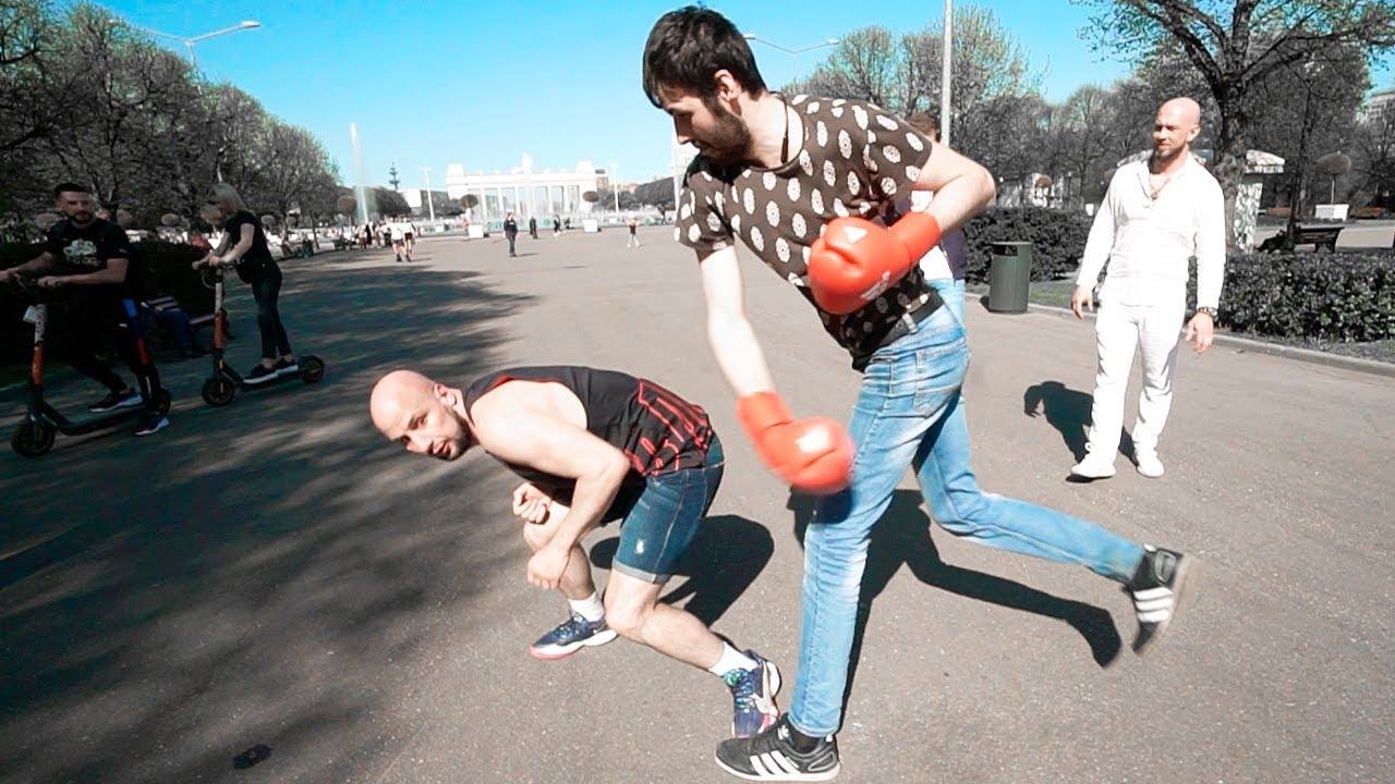 Боксёр против прохожих / Попробуй выруби боксера за деньги