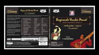 Carnatic classical music vocal | Sanskriti Series | Engirundo Vandai Penne