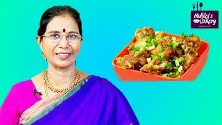 Gobi Manchurian   Mallika Badrinath   Indian Vegetarian Recipe in Tamil   AJINOMOTO