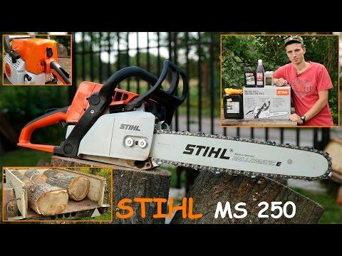 Бензопила Stihl MS 250 - Подробный Обзор и Тест