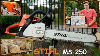 Бензопила Stihl MS 250 - Подробный Обзор и Тест(С самого начала планировал купить Stihl MS 230 и рассматривал вариант Stihl MS 180. Но в итоге по совету знакомых решил..., 2015-08-09T05:31:08.000Z)