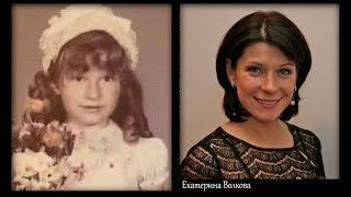 Воронины - актеры в детстве, молодости и сейчас | Георгий Дронов, Екатерина Волкова и др.