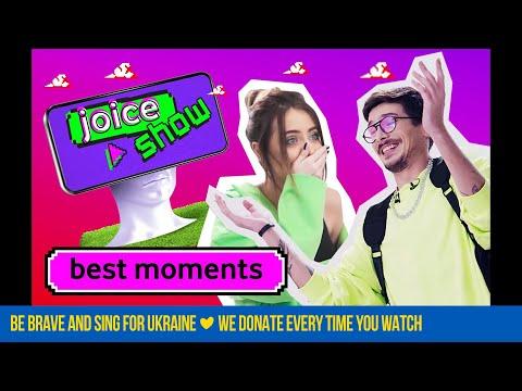 Видео: Время и Стекло - Joice Show [Best Moments]