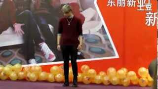 140101 M4M Vinson - My Queen (Dance Solo) @ New Year Fan Meeting