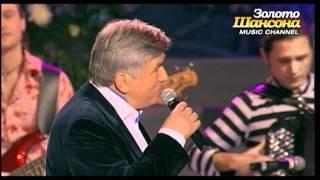 Вика Цыганова - Любовь