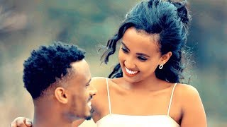 Adera Tigabu - Shibere | ሽብሬ - New Ethiopian Music 2019 (Official Video)