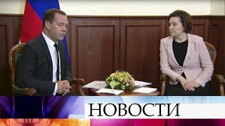 Премьер-министр Д.Медведев выслушал доклад губернатора ХМАО Н.Комаровой остроительстве новых школ.