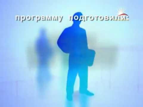 Врач онколог в Москве - Записаться на прием (консультацию