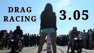 Gambar cover Drag Racing Sumy Street Challenge & Smotra | Суми LIVE