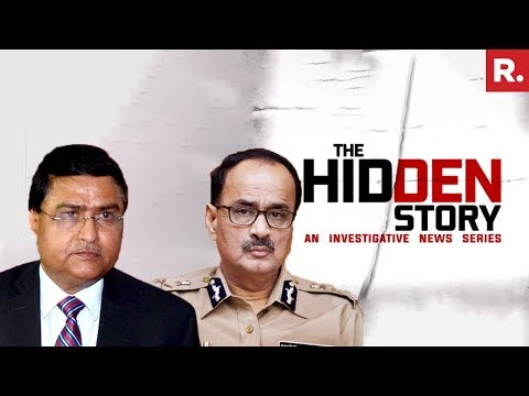 The Hidden Story Of CBI Mess | Republic TV Exclusive