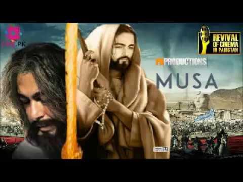 film moussa alayhi salam