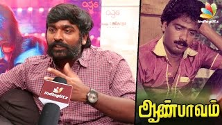 Aan Pavam - The most entertaining and intelligent script : Vijay Sethupathi Interview | Kavan