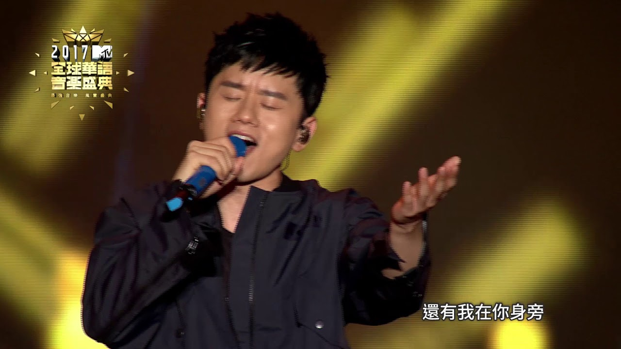 2017 MTV全球華語音樂盛典-張杰(三生三世+Torches)