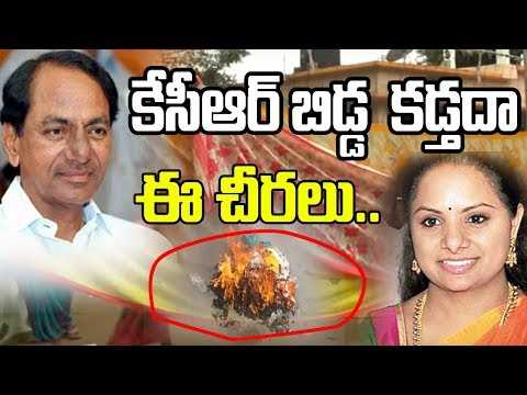 కేసీఆర్ బిడ్డ కడ్తదా ఈ చీరలు..|  Women's Fires on CM KCR Over Bathukamma Sarees | Telangana | 10TV
