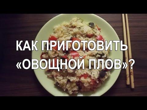 Детские блюда в мультиварке рецепты приготовления