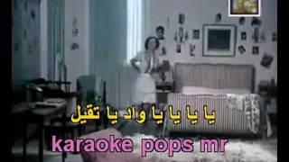 ياواد يا تقيل - سعاد حسني كاريوكي Arabic Karaoke Player LMS9000