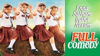 Enna Satham Indha Neram | Tamil Movie Comedy | HD | Jayam Raja | Maanu
