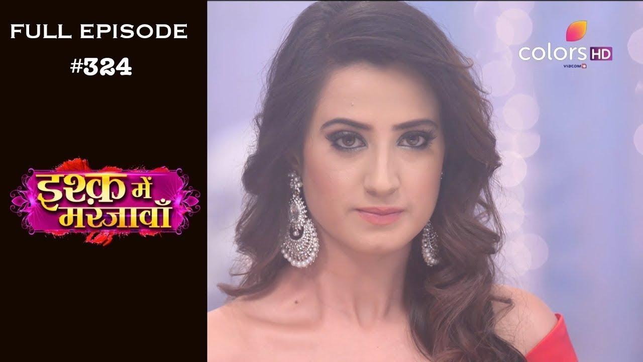 Download Ishq Mein Marjawan - Full Episode 324 - With English Subtitles