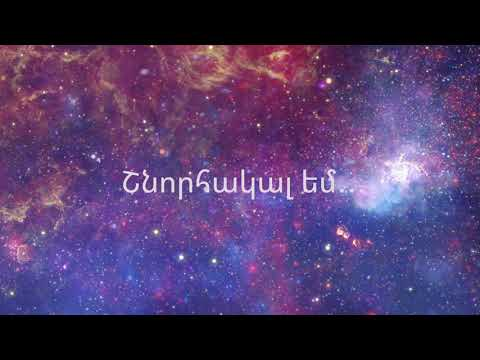 REINCARNATION feat. SEBU-Shnorhakalutyun