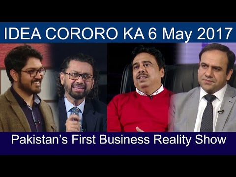 Pakistan First Business Reality Show | Idea Croro Ka 6 May 2017