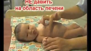 Массаж новорожденных детей в родильном доме(, 2015-10-20T14:50:25.000Z)