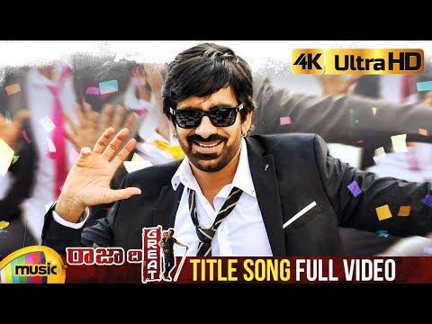 Raja The Great Title Song Full Video 4K | Raja The Great Movie | Ravi Teja | Mehreen | Sai Kartheek