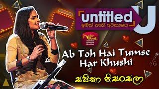 Untitled - Sinhala Songs | Ab Toh Hai Tumse Har Khushi | Sashika Nisansala