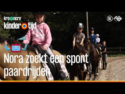 Nora zoekt een sport - Paardrijden (Kindertijd KRO-NCRV)