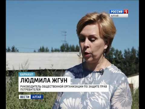 В Барнауле обманывают желающих приобрести квартиры