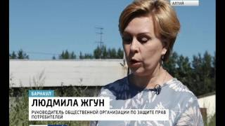 В Барнауле обманывают желающих приобрести квартиры<