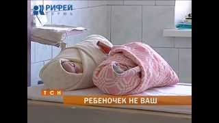 В Прикамье набирает популярность экспертиза ДНК на установление отцовства(, 2015-01-30T05:29:46.000Z)