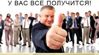Как заработать до 50000 рублей в месяц!, в онлайн игре Golden Birds !
