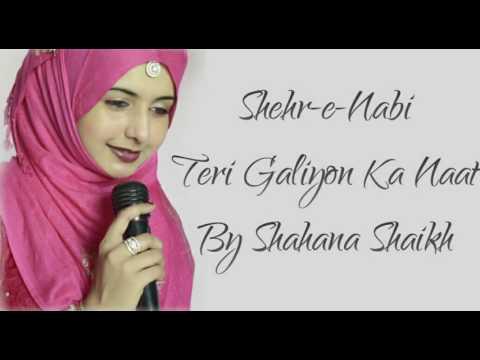 Shehr e nabi Teri Galiyon Ka Naat Sharif by Shahana Shaukat Shaikh