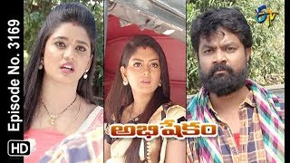 Abhishekam | 13th March 2019 | Full Episode No 3169 | ETV Telugu