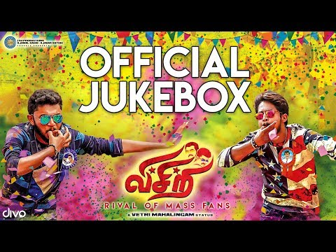 Visiri - Official Jukebox | Vetri...