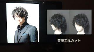 サムネイル出典https://coolmenshair22.com/menshair-169-2311 Japanese...