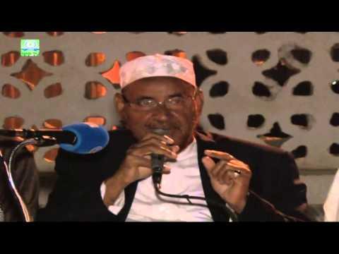 Hadith du Cheikh Mohamed Amin lors de la Rencontre Religieuse sur les valeurs familiales a l'Annexe